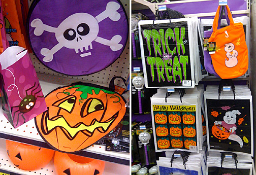 some trick or treat bags